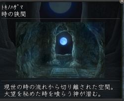 Nol11122200-1.jpg