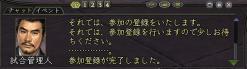 Nol11122801-1.jpg