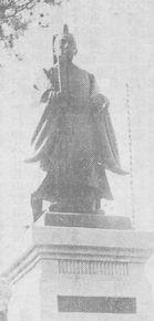 山内容堂銅像