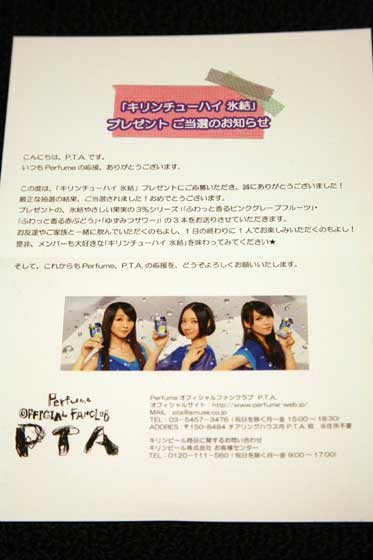P111217-2.jpg