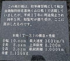 2011050407.jpg
