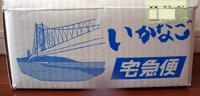 ikanago02.jpg