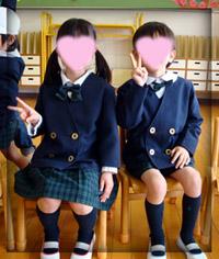 syuuryousiki02.jpg