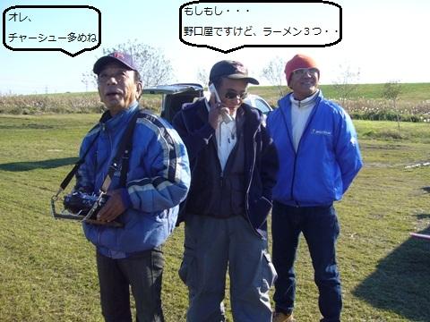 P1030220_R.jpg