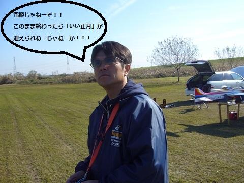 P1030263_R.jpg