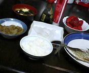 dinner050316.jpg