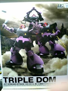 tripledom1