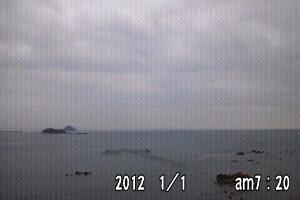 iphone_20120102122041.jpg