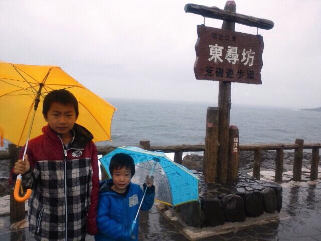 iphone_20120331143242.jpg