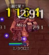 041301.jpg