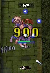 062703.jpg