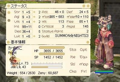 kazunoko_status.jpg