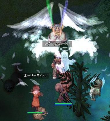 マニピ天使とLvUP天使
