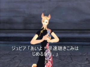 女優です!主役ひきうけてくれて。・:*:・(*´ー`*人)。・:*:・アリガト