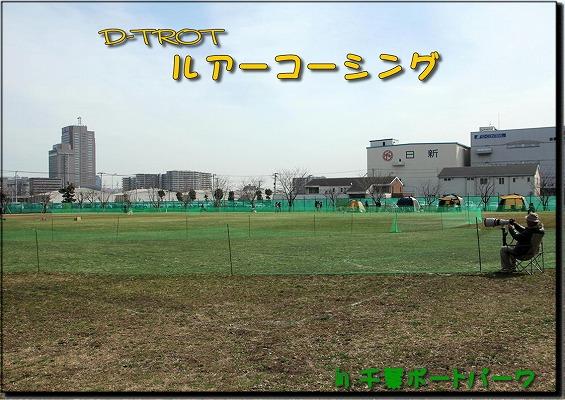 2011030601.jpg