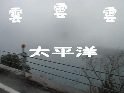 2010・02・11空模様