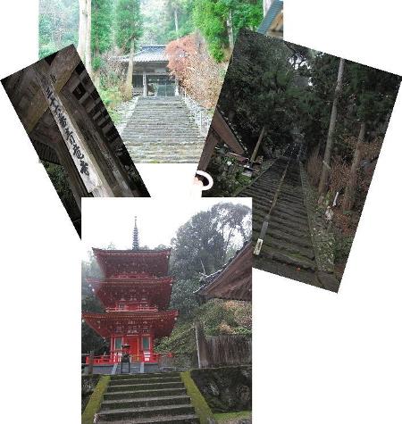 2010・02・11青龍寺