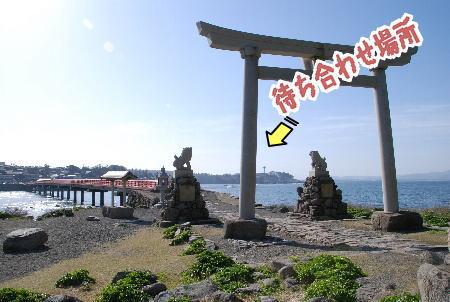 2010・04・04雄島2