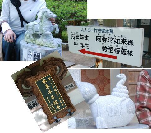 2010・04・2481番白峯寺
