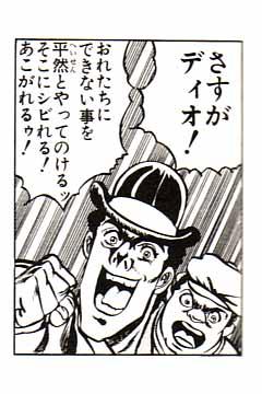 torimaki.jpg
