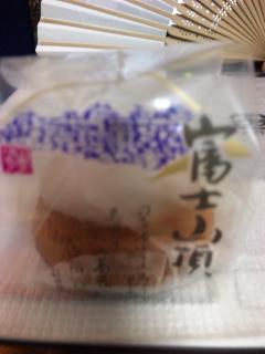 食べる「富士山」