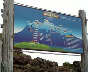 登山map