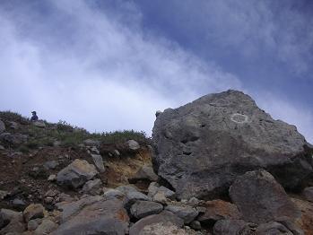 この大岩を通過したら・・・