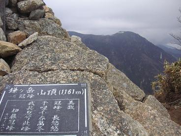 山頂でした。