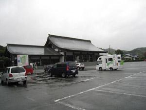 宗像神社とアミティ