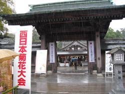 宗像神社本殿1