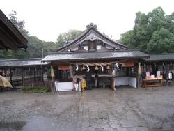 宗像神社本殿2