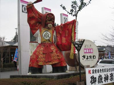 巨大神楽像