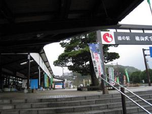 桃山天下市風景2