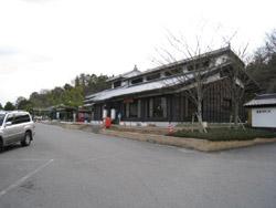 湯ノ浦温泉3