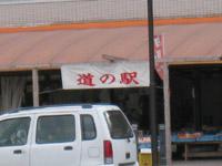 小松オアシス3