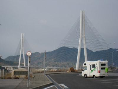 多々羅大橋とアミティ