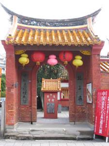 孔子廟入り口