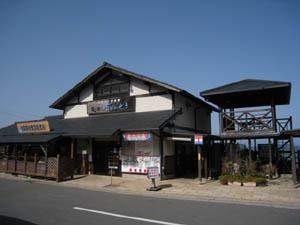 道の駅 佐賀関1