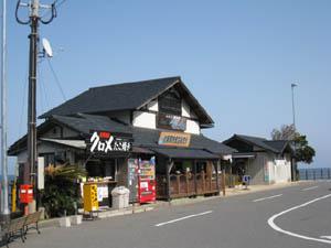 道の駅 佐賀関2