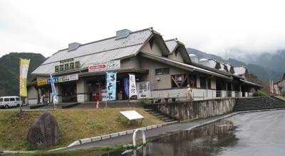 道の駅 坂本全景1