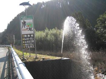 水の駅入り口