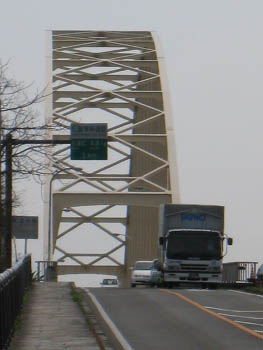 2号 大矢野橋