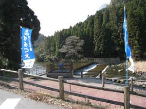 上津江フィッシィング