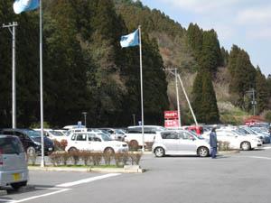 駐車場が満杯