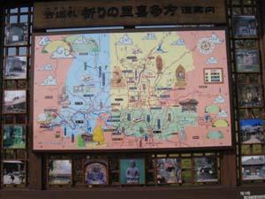 喜多の郷5