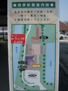 喜多の郷6