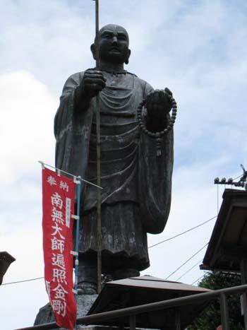 弘法大師 像