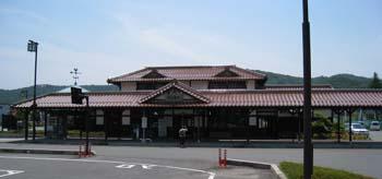 安芸高田全景
