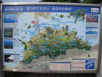 香川観光図
