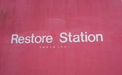 赤いリストアステーション
